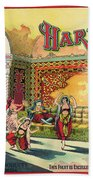 Harem Vintage Fruit Packing Crate Label C. 1920 Beach Towel