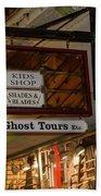 Haunted St. Augustine Beach Sheet
