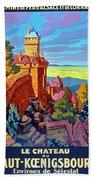 Haut Koenigsburg Castle, Alsace, France Beach Towel