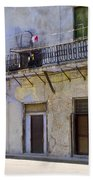 Havana City Apartments  Beach Towel