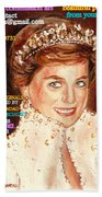 Have Your Portrait Painted Contact Carole Spandau 30 Years Experience Beach Towel