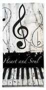 Heart And Soul - Music In Motion Beach Towel