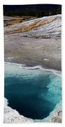 Heart Spring Beach Towel