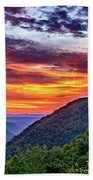Heaven's Gate - West Virginia 2 Beach Towel