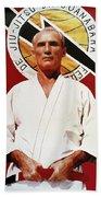 Helio Gracie - Famed Brazilian Jiu-jitsu Grandmaster Beach Towel