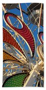 Hershey Ferris Wheel Of Color Beach Towel