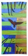 Hexagram-57-xun-penetrating-wind- Beach Towel