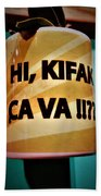 Hi Kifak Ca Va Mug In Lebanon  Beach Towel
