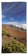 Hikers Inside Haleakala  Beach Towel