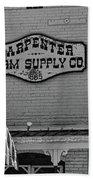 Historic Carpenter Farm Supply Sign Beach Towel