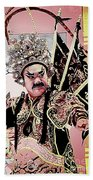 Historical Chinese Warrior Beach Towel