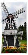 Holland Grey Windmill  Beach Towel