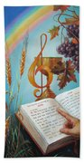 Holy Bible - The Gospel According To John Beach Towel