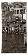 Holy Ganges Monochrome Beach Sheet