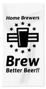 Home Brew Logo Range Beach Towel