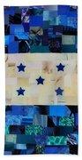 Honduras Flag Beach Towel