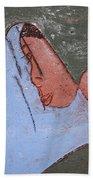 Hope - Tile Beach Towel