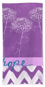 Hope Beach Towel