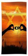 Hope - Painted Beach Sheet
