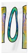 Hopeful Futures Abstract Inspirational Art By Omaste Witkowski Beach Towel