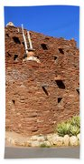 Hopi House Gcnp Az Beach Sheet