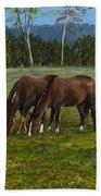 Horses Of Romance Beach Towel