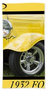 Hot Rod 10 Beach Towel