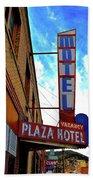 Hotel Motel Beach Towel