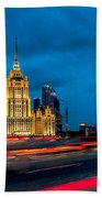 Hotel Radisson In Moscow Beach Towel