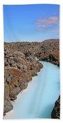 Iceland Tranquil Blue Lagoon  Beach Towel