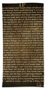 If Poem Vintage Canvas Beach Sheet