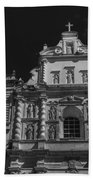 Iglesia San Francisco - Antigua Guatemala II Beach Towel