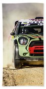 imagejunky_KB - RallyRACC WRC Spain - Gorban / Larens Beach Towel