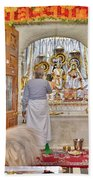 In The Temple Door Beach Towel