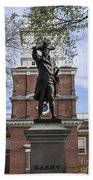 Independence Hall And Commodore Barry Beach Towel