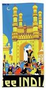 India, Castle, People, Street Beach Towel