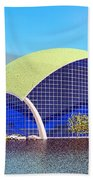 Indoor Tennis Beach Towel