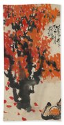 Ink Painting A Tree Gules Persimmon Girl Beach Towel