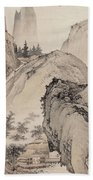 Ink Painting Landscape House Beach Towel