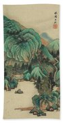 Ink Painting Mountain Thatched Cottage Beach Towel