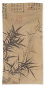 Ink Painting Stone Bamboo Beach Towel