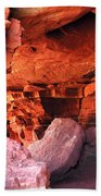 Into The Cave Beach Towel