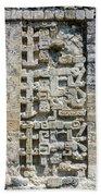 Intricate Details Of Mayan Ruins Beach Towel