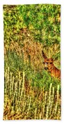 Invisible Nature One Surreal C Beach Towel