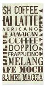 Irish Coffee Beach Sheet