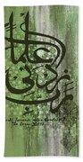 Islamic Calligraphy 77091 Beach Towel