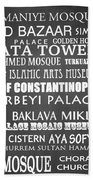 Istanbul Famous Landmarks Beach Towel