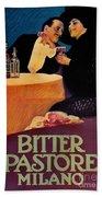 Italian Bitters Ad 1913 Beach Towel