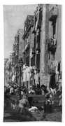 Italy: Naples, C1904 Beach Towel