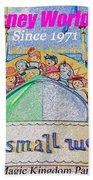 It's A Small World Poster Art Beach Towel